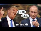 Стас Давыдов — Негр [ Рэп This is Хорошо на английском ]