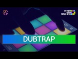 Drum Pad Machine - DubTrap