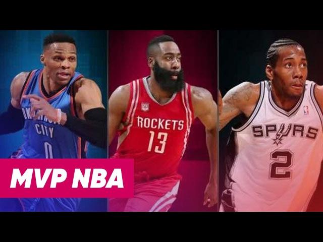 Уэстбрук - Харден - Леонард | NBA MVP Сезона 2016-17 | Обзор и прогноз на церемонию 26.06.17