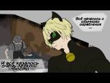 Двойная Игра  Леди Баг и Супер-кот Комикс #51