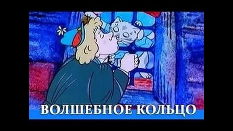 Сборник мультфильмов (В мире сказок) - Выпуск 6
