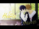Tamako Love Story AMV King