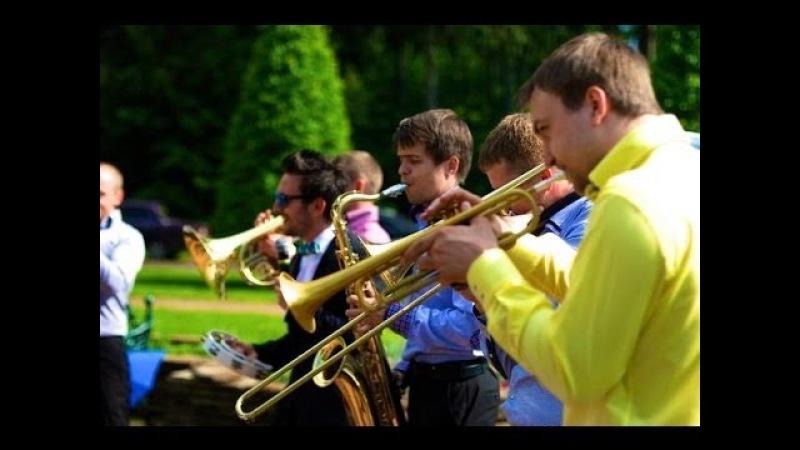 Move Like Jagger - Brevis Brass Band cover - Живая музыка в Москве