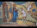 Проповедь в Неделю 6-ю по Пасхе, о слепом. Священник Игорь Сильченков