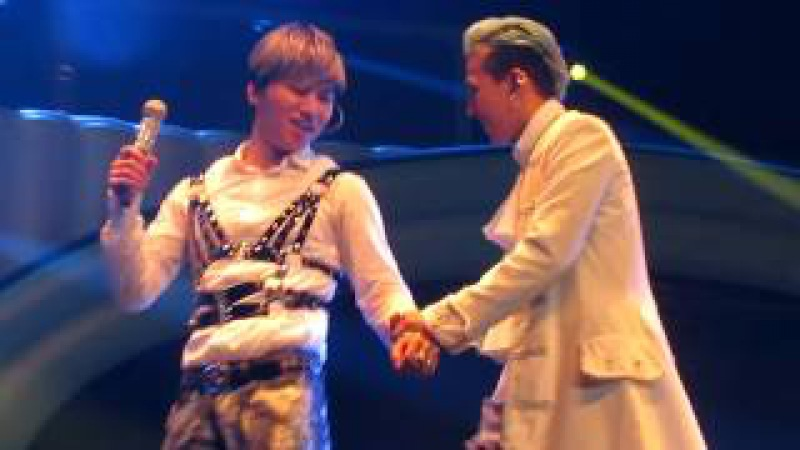 HD GDragon spanking Daesung's butt [Alive INA]