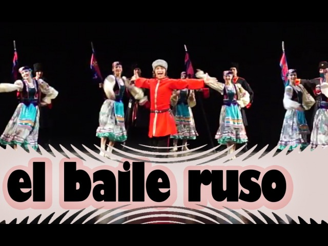 El baile tradicional ruso