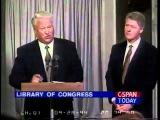 Выступление Ельцина в Library of Congress 28 сентября 1994 г