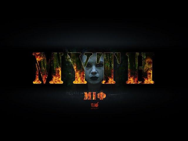 BB project - МІФ (Дабстеп на бандурі та баяні)Bandura and Accordion - MYTH (Український ДАБСТЕП)