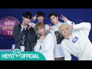 [해요TV] 박소현의 아이돌TV - 크나큰 30분 하이라이트