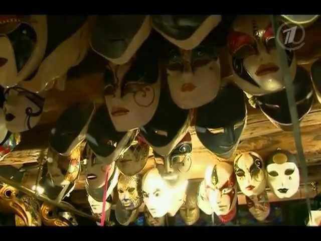 «Как делают венецианские маски?» (Венеция)