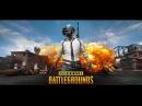 Playerunknown's Battlegrounds 😜Стоп Тыщ Тыдыщ🔫