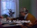 Геннадий Крохалев мысль материальна