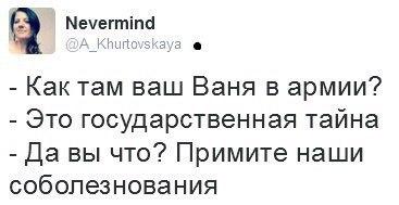 """""""У нас даже с набором в армию будут проблемы в ближайшее время"""", - Путин - Цензор.НЕТ 925"""