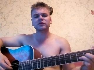 2016.10.02 - Батя 1 версия (cover Паша Юдин)