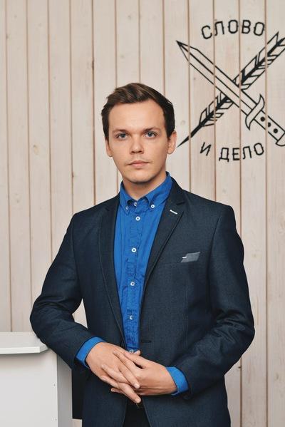 Александр Былинин