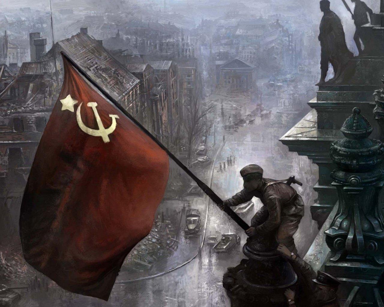 В ночь на 1 мая 1945 года в Берлине на куполе Рейхстага было установлено Знамя Победы!