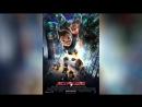 Астробой (2009) | Astro Boy