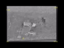 ВКС РФ наносят удары по инфраструктуре и базам снабжения ИГИЛ в провинции Хомс Сирия