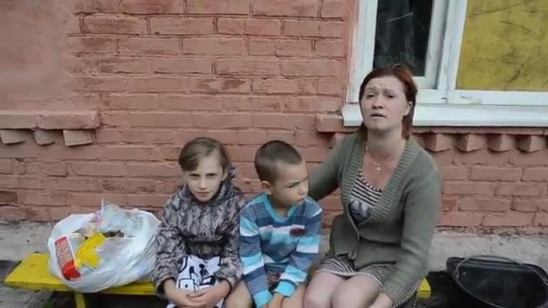 Маме с детками, живущими на линии фронта под Марьинкой, передали помощь от неравнодушных жителей Швейцарии