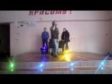Дима Честный - Малая (11 Ноября
