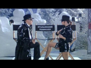 Жанна Фриске и Дмитрий Нагиев (Новогодняя Ночь на Первом! 2009)