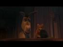 Жабий король скончался. Шрек 3 (2007), Кот в сапогах
