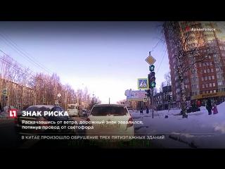В Архангельске дорожный знак упал в нескольких сантиметрах от женщины с ребенком