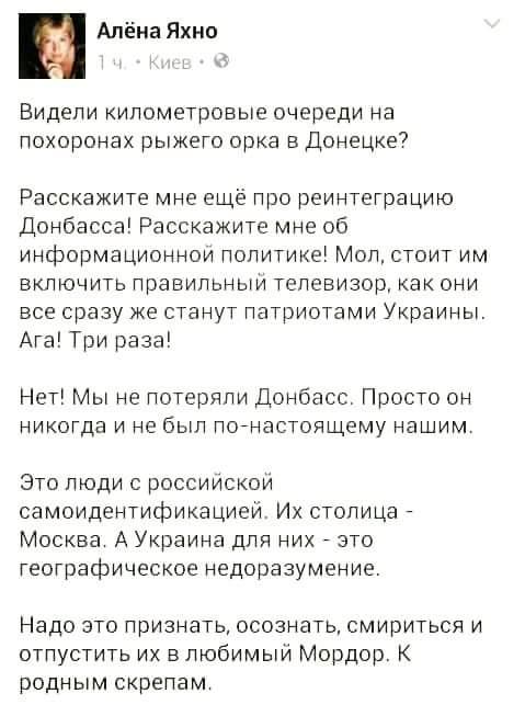 """Тема для """"патриотов""""Украины - Страница 21 9PQc9x5tBCo"""