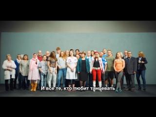 Про различия и единства между нами. Ролик - TV2Denmark