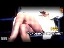 ТОП 10 ЭРОТИЧЕСКИХ ФИЛЬМОВ ВСЕХ ВРЕМЕН4
