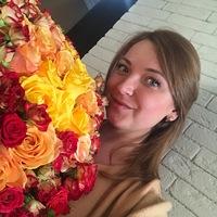 Елизавета Москалева