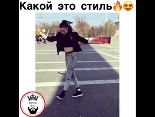 чёткий танец шафл