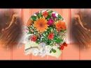 КРАСИВОЕ МУЗЫКАЛЬНОЕ ВИДЕО ПОЗДРАВЛЕНИЕ С ДНЁМ РОЖДЕНИЯ ДЛЯ ЖЕНЩИНЫ - YouTube