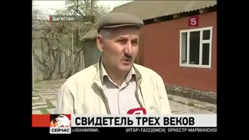 Секрет Долгожительства Долгожитель трезвенник Магомед Лабазанов прожил 123 года (Опасные заблуждения, поровоцирующие запой)