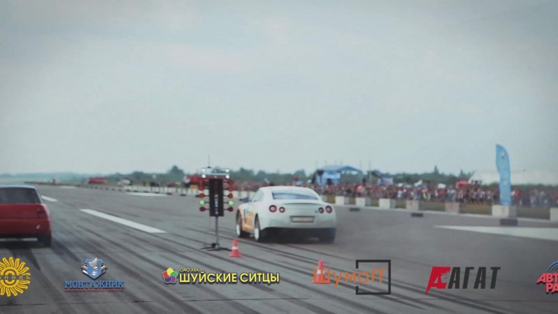 Автоспортивный праздник Drag Drift Battle