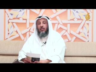 Поклонение Аллаху со страхом, надеждой и любовью _ Шейх Усман аль-Хамис