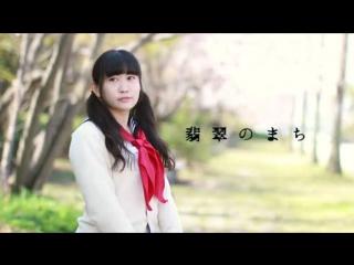【きゃなりん】翡翠のまち【踊ってみた】 sm30983920