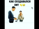 Алена даст