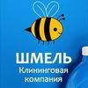 Клининговая компания СПб