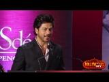 Shahrukh Khans FULL SPEECH  Karan Johars AN UNSUITABLE BOY Book Launch