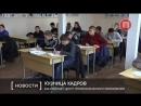 Дніпропетровський центр професійно технічної освіти