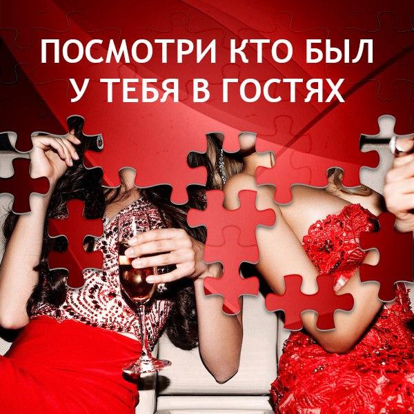 Фото №456239021 со страницы Юрия Шилова