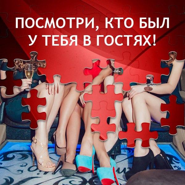 Фото №456239022 со страницы Юрия Шилова