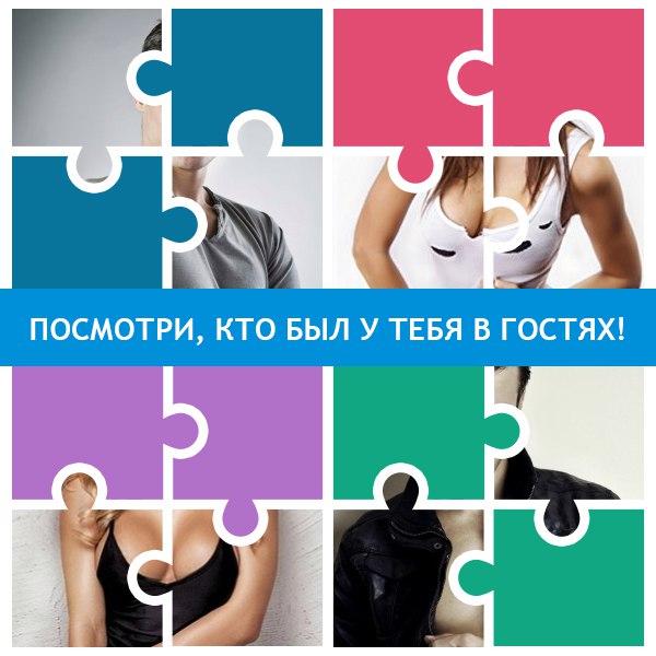 Фото №456239024 со страницы Юрия Шилова
