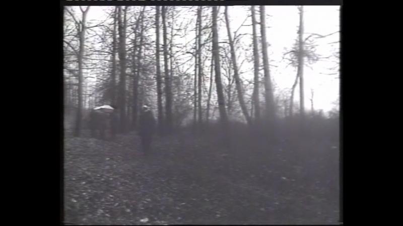 Ночь - курсовая работа кинорежиссера Александра Гришина (Вступительное слово кинорежисера Марлена Хуциева) 1999