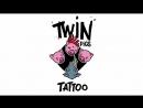 Розыгрыш призов от Twin Pigs Tattoo