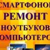 Denis Bukhovets