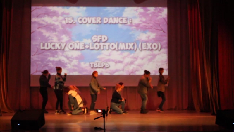 SFD - Lucky One Lotto (Mix) (EXO cover)