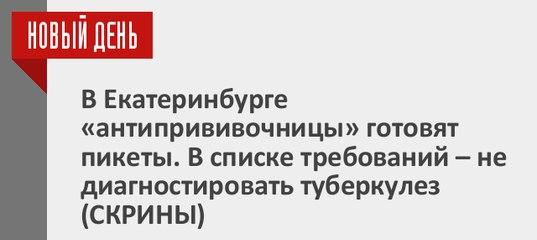Справка из тубдиспансера Ярославский район Медицинская справка для работы на высоте Улица Юности