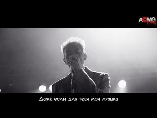  AOMG gang  Loco - Still (Feat. Crush) [рус.саб]